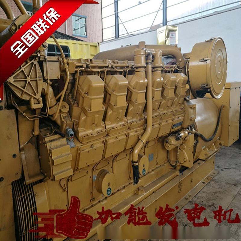 东莞发电机保养 1400kw三菱发电机组