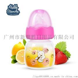 廠家直銷 迷你PP奶瓶 口袋奶瓶 嬰兒奶瓶