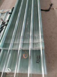 霸州採光板採光瓦FRP陽光板
