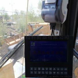 格尔木装载机电子秤 高精度配料电子磅厂家 上门安装