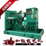 东莞发电机厂家直销 1600kw铂金斯发电机组