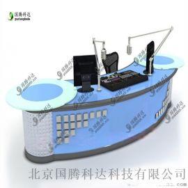 演播室演播桌 播音室播音桌非编辑台直播桌厂家定制
