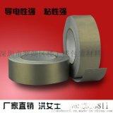 抗幹擾 平紋導導膠布單面