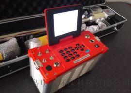 SO2  H2S等多种有害气体 自动综合烟气检测仪