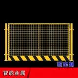 保定基坑护栏网现货廊坊工地基坑护栏网 基坑护栏定做