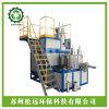 SHT金屬粉體300/600邦定混合機組高速混合機