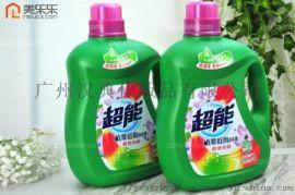 超能洗衣液植翠低泡鮮豔亮麗天然椰油薰衣草香廠家批