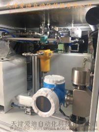 天津 超声波焊接 装配线