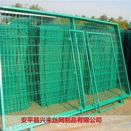 框架护栏网 铁丝网规格 铁路护栏网
