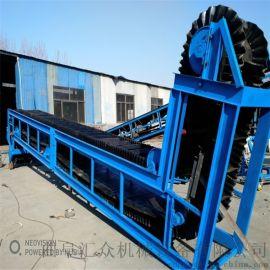 轻型挡边输送机加厚防滑式 橡胶带运输机宜昌