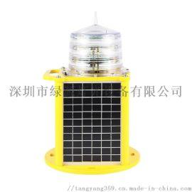 一体式航标灯太阳能航标灯太阳能警示灯