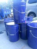 PVC液體氯化橡膠 耐寒性高粘度 高彈性  替代丁腈橡膠