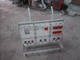 BXMD移動式鋁合金防爆檢修插座箱
