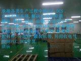 电气控制自动化控制系统施工工程
