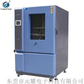 YSDT沙尘试验 广东沙尘试验 IP等级沙尘试验机