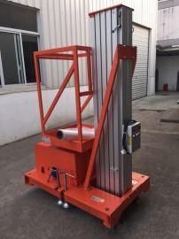 小型登高梯铝合金升降机移动举升机租赁登高梯厂家