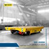 轻型平板运输车电动轨道平板车可定制