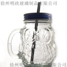 **玻璃酒瓶,玻璃油瓶,大口玻璃瓶,磨砂口玻璃瓶