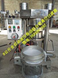 液压香油机,芝麻榨油机,核桃液压榨油机曲轴泵