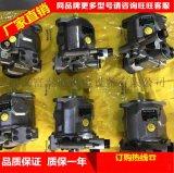 德国力士乐柱塞泵A4VS0125LR2N/22L-PZB13A00