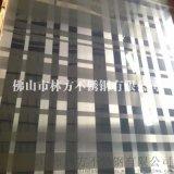 不锈钢装饰板 304不锈钢花纹板 蚀刻 压花加工