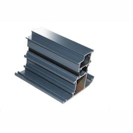 广东兴发铝业厂家直销氟碳喷涂铝型材