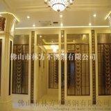 广州 不锈钢屏风定做加工 酒店金属装饰屏风