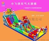 黑龙江哈尔滨充气滑梯儿童乐园可定制