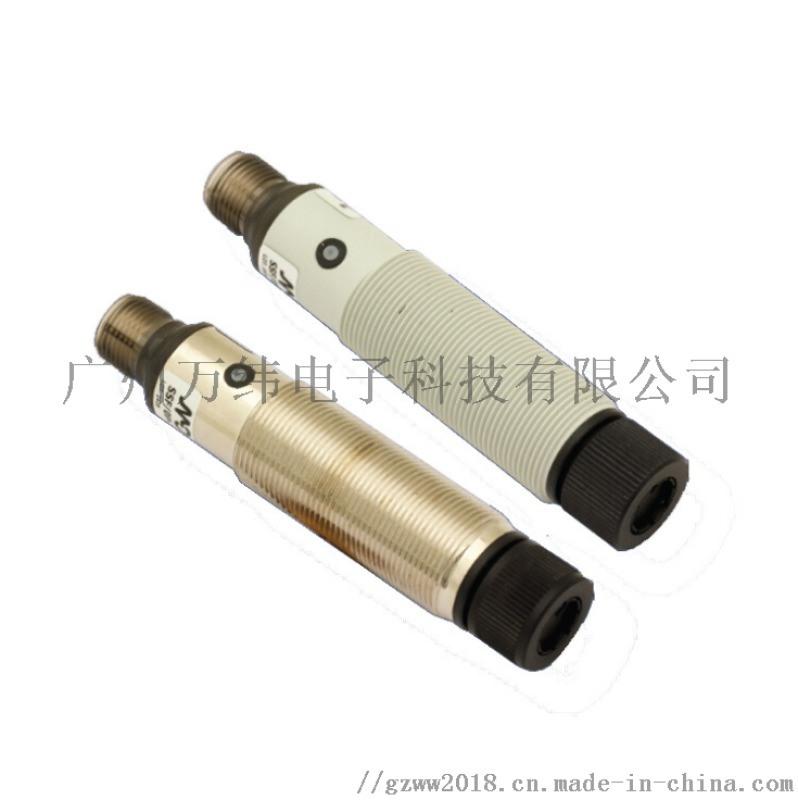 光纤放大器,光电传感器SSF/0N-0E墨迪M.D