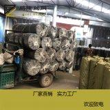 养鸡白色塑料网 塑料平网 塑料养殖网