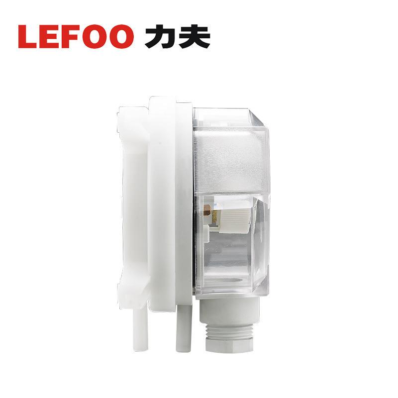 电梯前室余压控制器 正压送风空气检测装置 风压开关