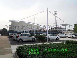 钦州汽车停车棚制作、防城港市膜结构遮阳棚定制