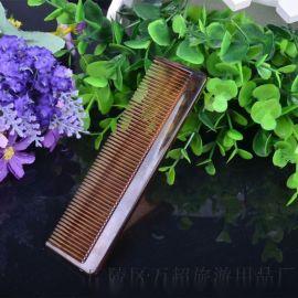广东星级酒店宾馆客房洗漱用品铝膜袋子长条梳子酒店用品一次性梳子