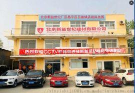 北京灌浆料厂家 高强无收缩灌浆料