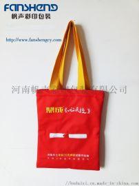 礼品帆布月饼袋定做/定制**布艺月饼包装袋