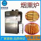 熏鸡烤炉肉制品加工设备