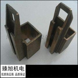 电机刷架 刷握 铜刷握 西门子刷握 厂家直销可定做