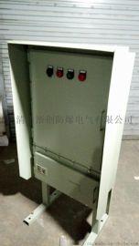户外立式钢板焊接防爆配电柜