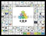 VI 设计 策划 企业形象设计 上海嘉研文化