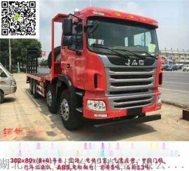 JAC江淮系列挖机平板运输车 托板车 背车
