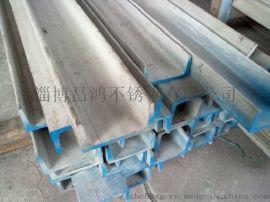 广州不锈钢型材厂家 310s不锈钢角钢