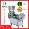 不锈钢电动多功能切菜机 商用双头切菜机