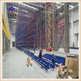 重型仓库货架 仓储置物架家用储物架 库房重型货架