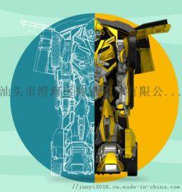 电子产品外观设计 电子产品的设计与研发