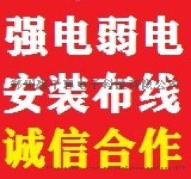 郑州金水区诚信强弱电工程施工单位