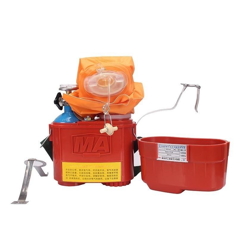隔絕式正壓氧氣自救呼吸器 煤安證 45分鍾
