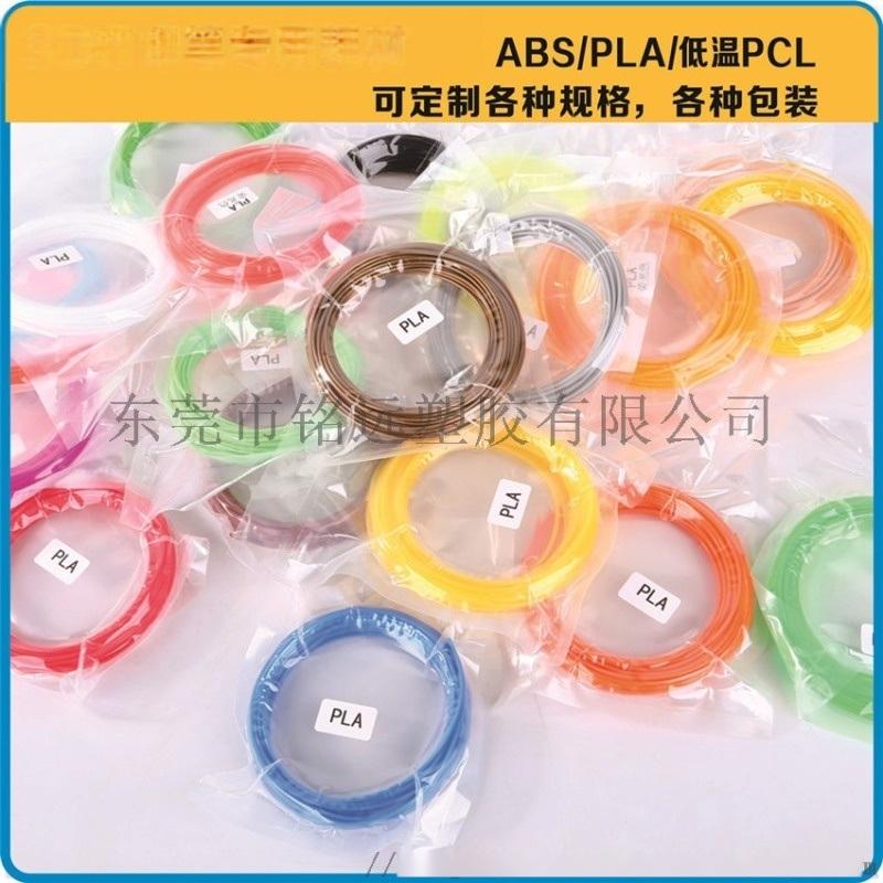 3001D 耐熱PLA 食品級 pla食具降解原料