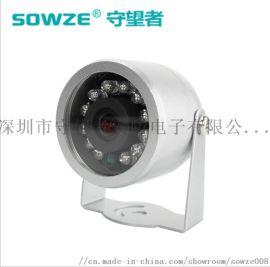 车载摄像头防水电子设备 红外高清鹅蛋摄像机
