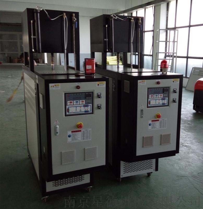 覆膜铁模温机,覆膜铁油温机
