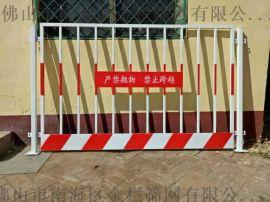 基坑护栏临边防护栏基坑围栏支持厂家定制
